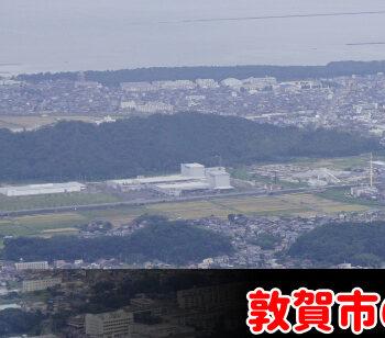 敦賀市で債務整理・任意整理の費用が安いと評判の事務所を選ぶべき?