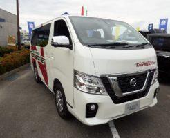 1024px-Nissan_NV350_CARAVAN_Transporter_(CBF-VR2E26)_front