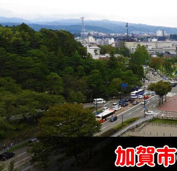 加賀市で債務整理・任意整理の費用が安いと評判の事務所を選ぶべき?