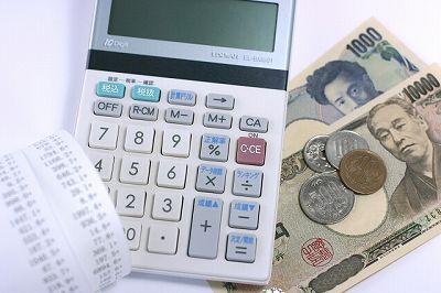 自動車税の支払いイメージ