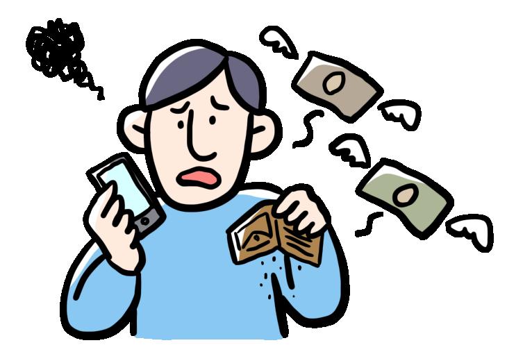 過払い金請求権の時効