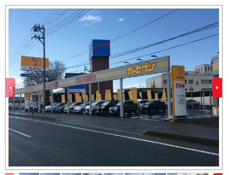秋田臨海店|車買取・車査定・中古車販売ならカーセブン