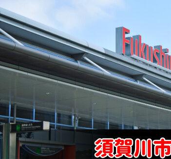 須賀川市で債務整理・任意整理の費用が安いと評判の事務所を選ぶべき?