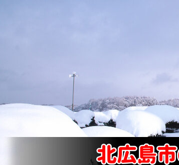 北広島市で債務整理・任意整理の費用が安いと評判の事務所を選ぶべき?