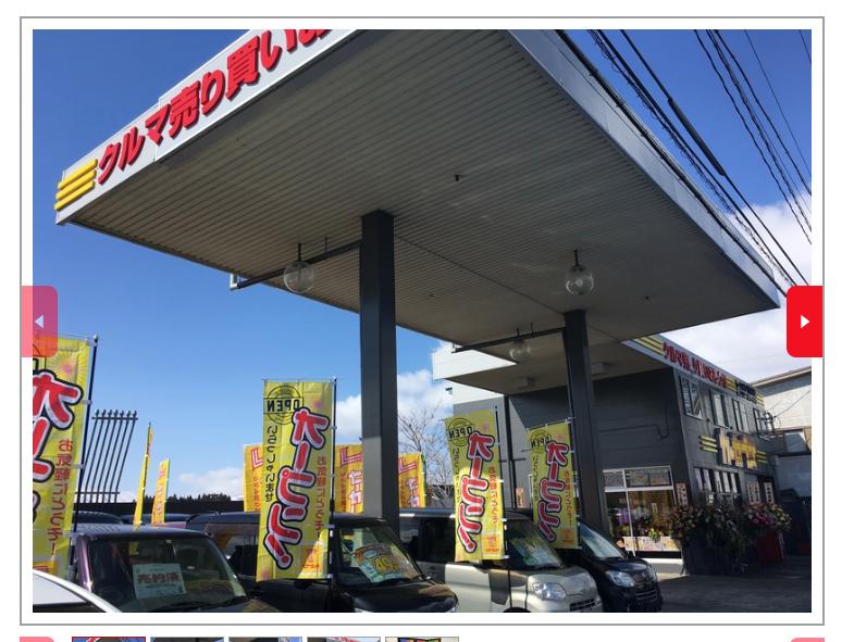 十和田店|車買取・車査定・中古車販売ならカーセブン