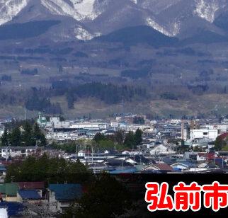 弘前市で債務整理・任意整理の費用が安いと評判の事務所を選ぶべき?