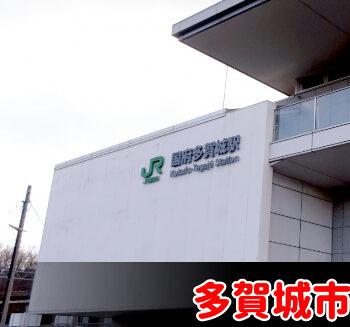 多賀城市で債務整理・任意整理の費用が安いと評判の事務所を選ぶべき?