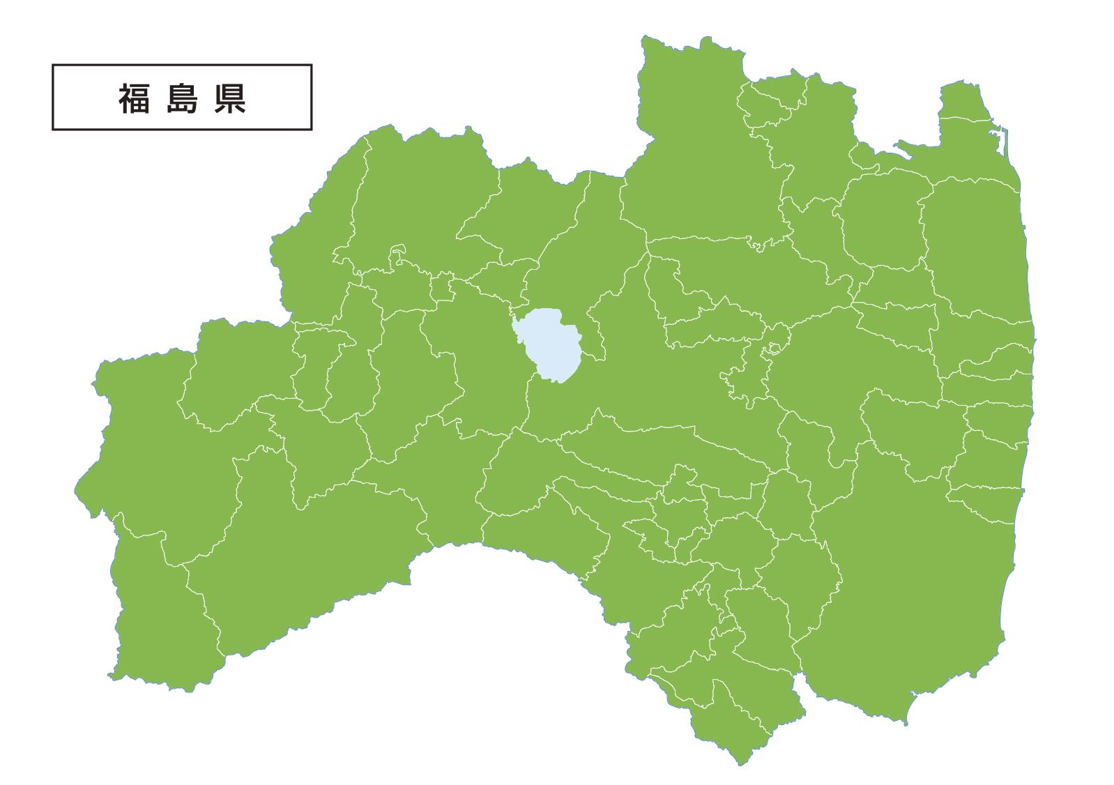 福島県で債務整理・任意整理の費用が安いと評判の事務所を選ぶべき?