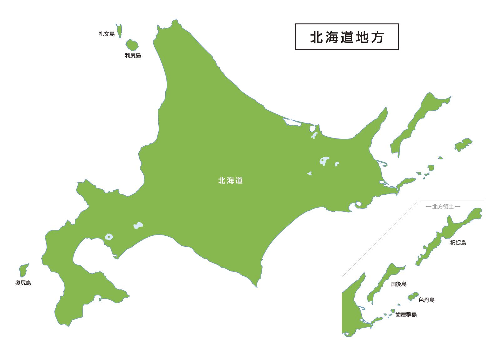 北海道で債務整理・任意整理の費用が安いと評判の事務所を選ぶべき?
