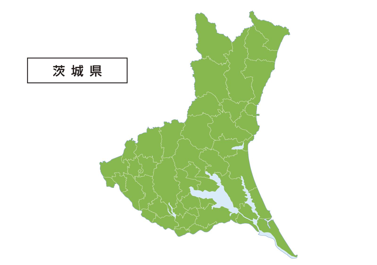 茨城県で債務整理・任意整理の費用が安いと評判の事務所を選ぶべき?