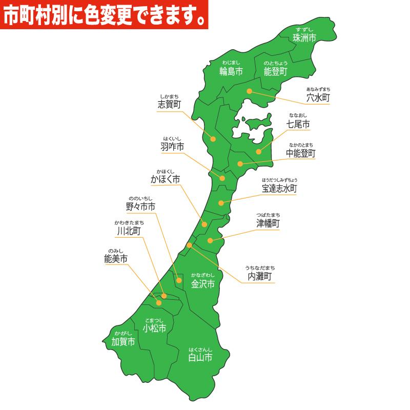 石川県で債務整理・任意整理の費用が安いと評判の事務所を選ぶべき?