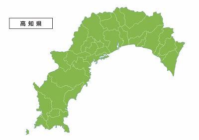高知県で債務整理・任意整理の費用が安いと評判の事務所を選ぶべき?