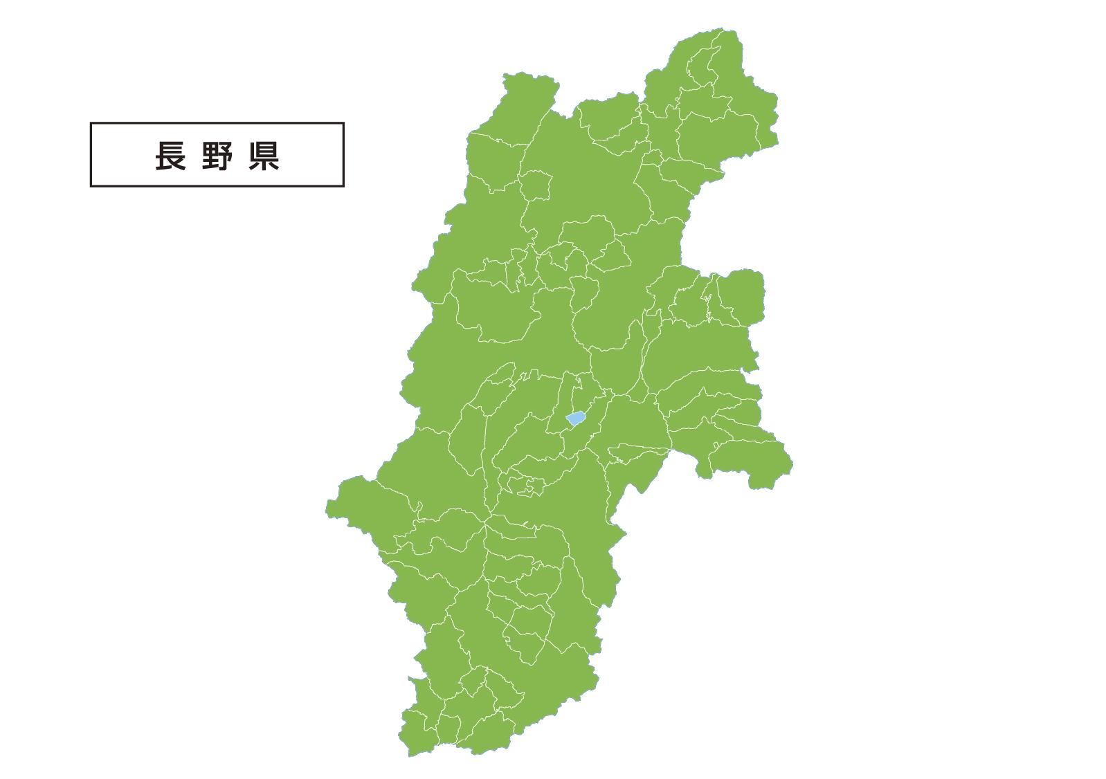 長野県で債務整理・任意整理の費用が安いと評判の事務所を選ぶべき?