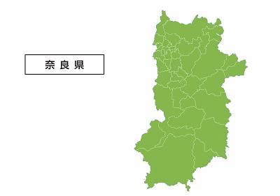 奈良県で債務整理・任意整理の費用が安いと評判の事務所を選ぶべき?