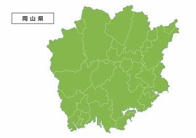 岡山県で債務整理・任意整理の費用が安いと評判の事務所を選ぶべき?