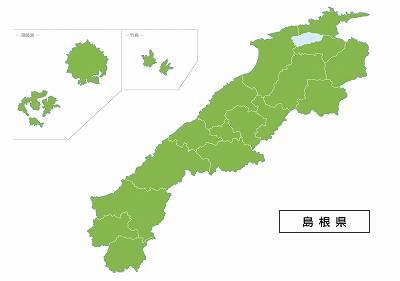 島根県で債務整理・任意整理の費用が安いと評判の事務所を選ぶべき?