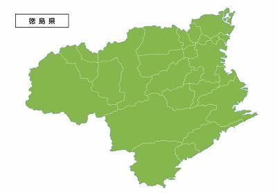 徳島県で債務整理・任意整理の費用が安いと評判の事務所を選ぶべき?