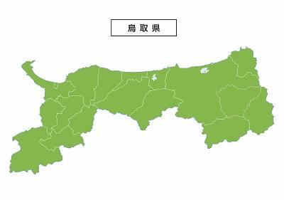 鳥取県で債務整理・任意整理の費用が安いと評判の事務所を選ぶべき?