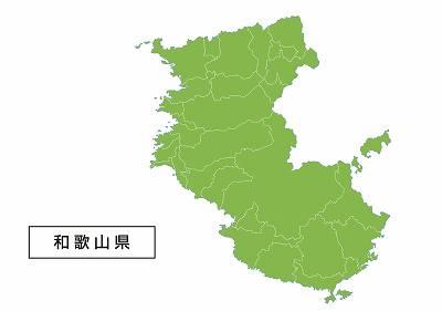 和歌山県で債務整理・任意整理の費用が安いと評判の事務所を選ぶべき?