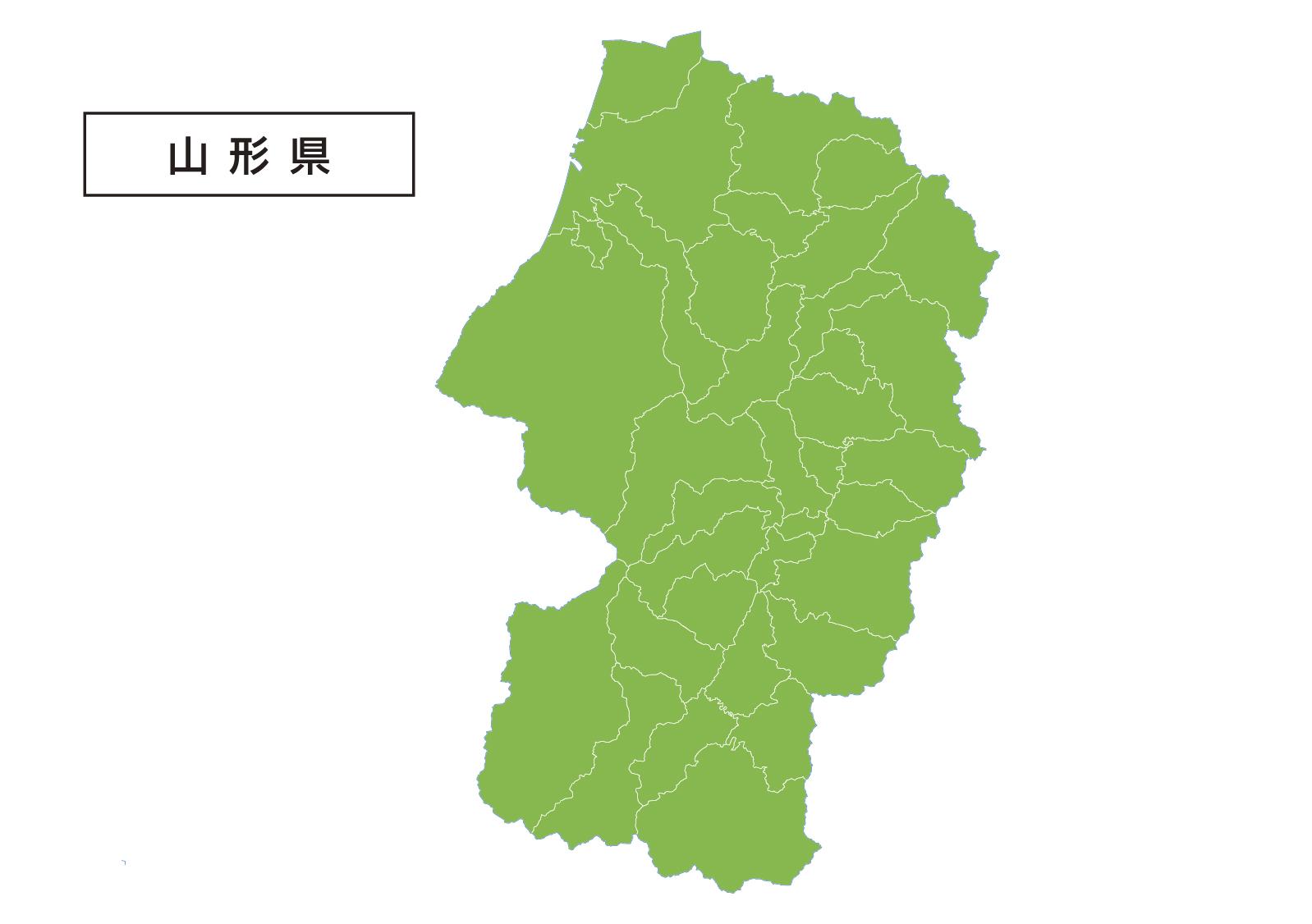 山形県で債務整理・任意整理の費用が安いと評判の事務所を選ぶべき?