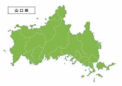 山口県で債務整理・任意整理の費用が安いと評判の事務所を選ぶべき?